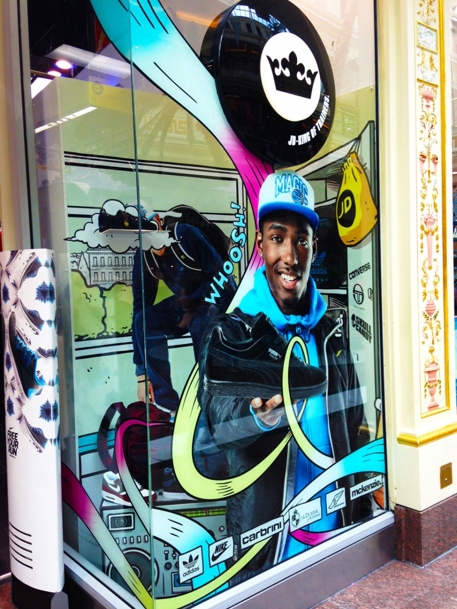 JD Sports - Window